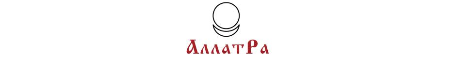 АллатРа – България