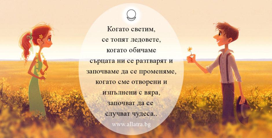 motivator_035_bg