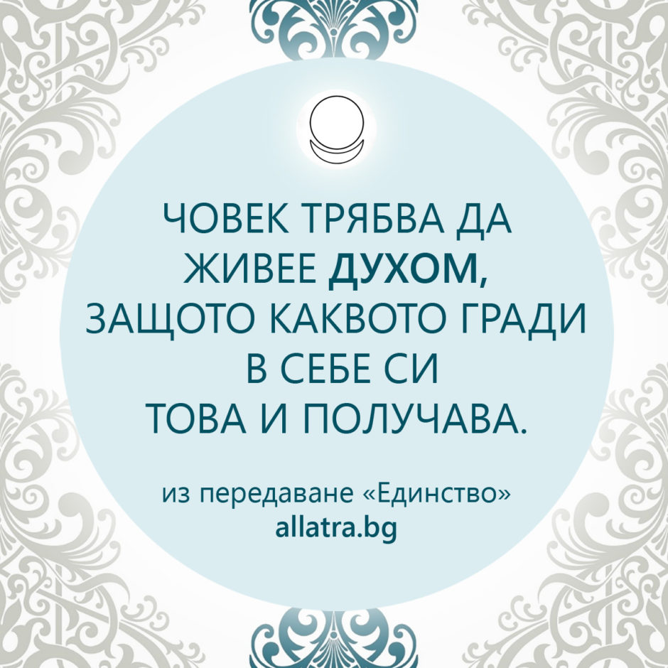 motivator_005_bg