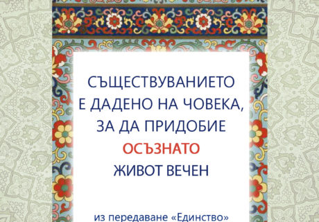 motivator_001_bg