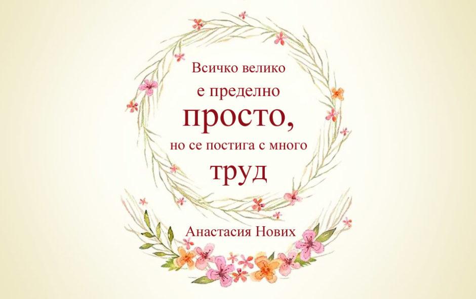 motivator_011_bg