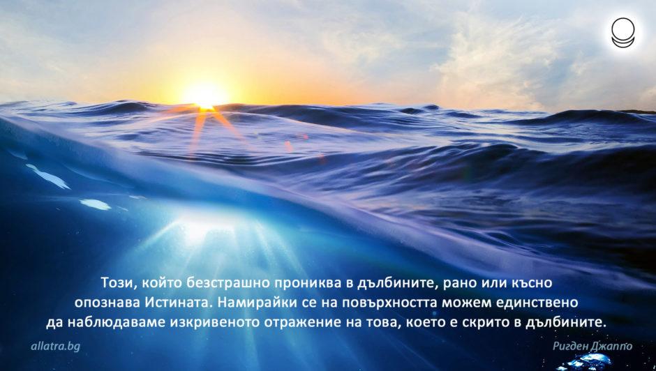 motivator_045_bg