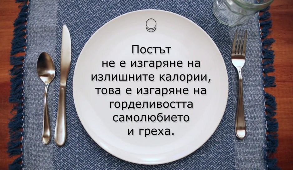 motivator_046_bg
