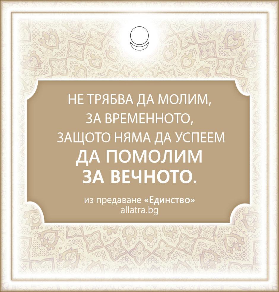 motivator_006_bg