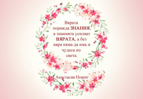 motivator_012_bg