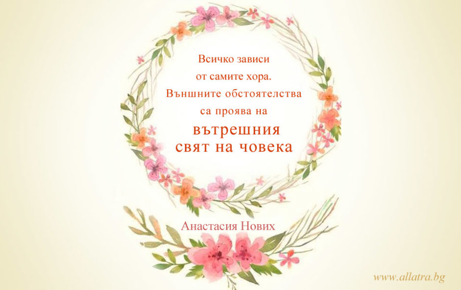 motivator_015_bg