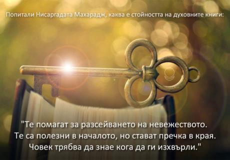 motivator_043_bg