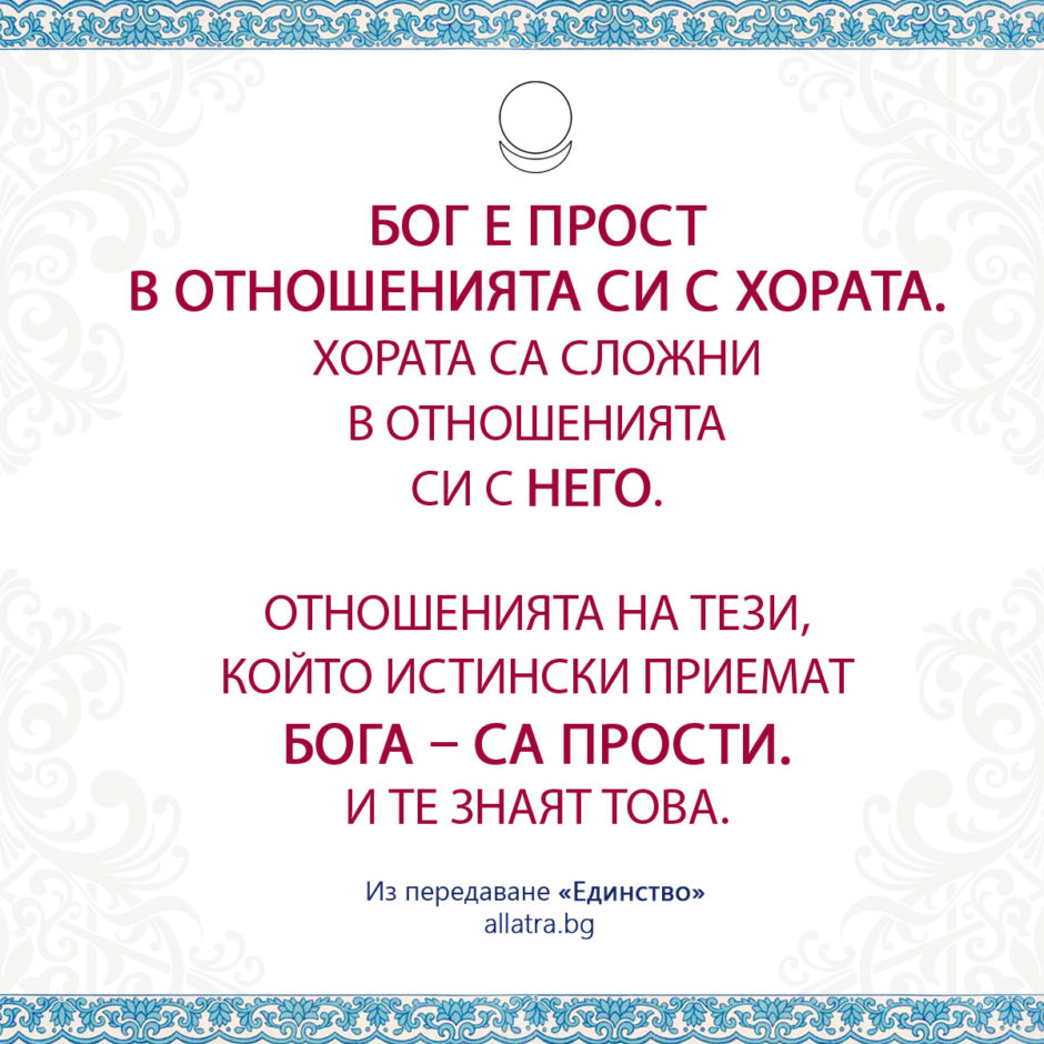 motivator_004_bg
