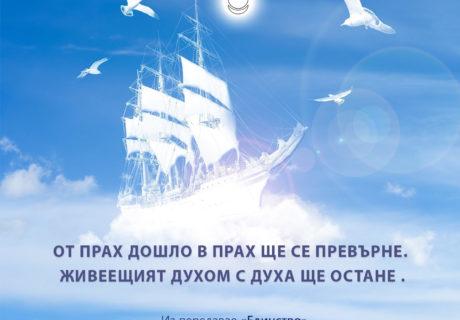 motivator_040_bg