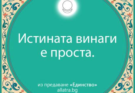 motivator_009_bg