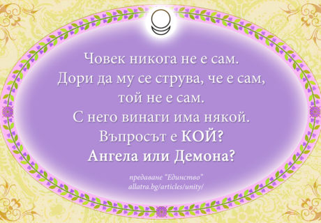 motivator_010_bg