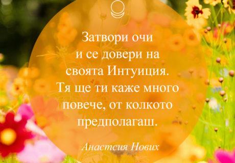 motivator_023_bg
