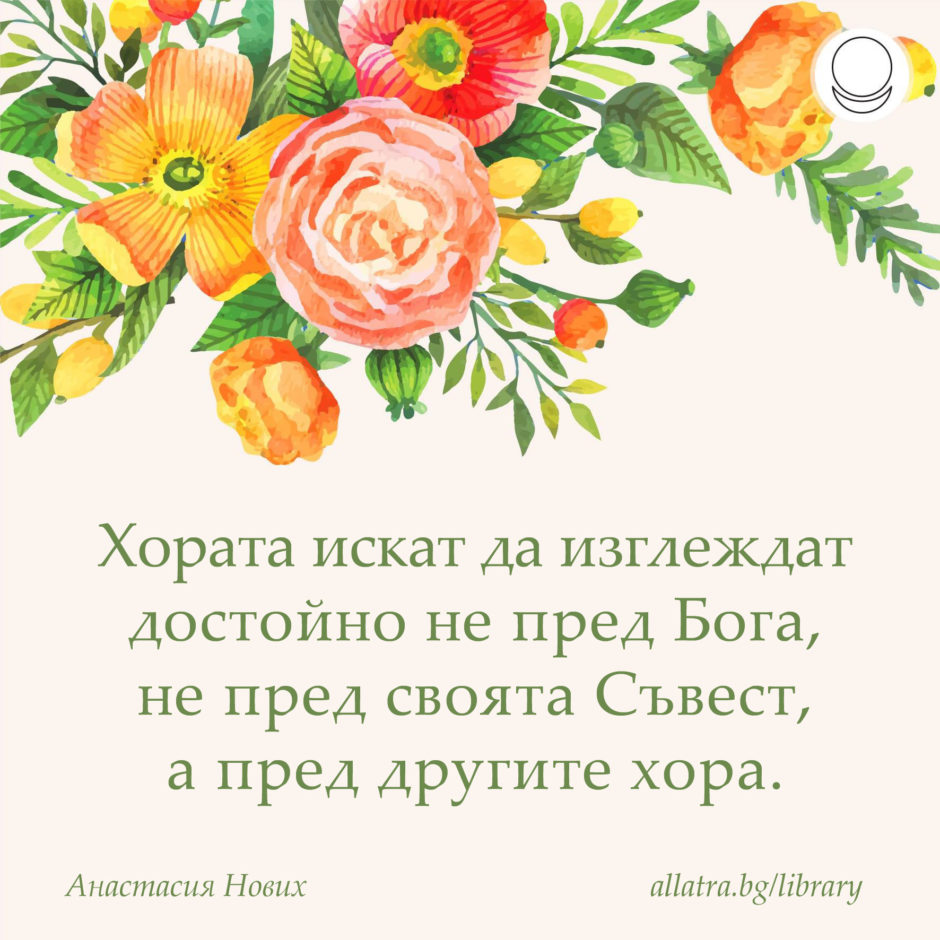 motivator_033_bg
