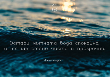 motivator_044_bg