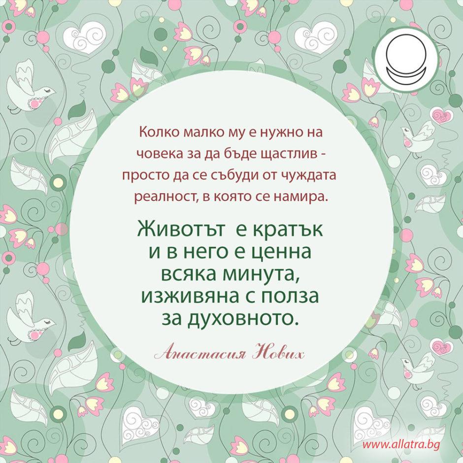 motivator_002_bg