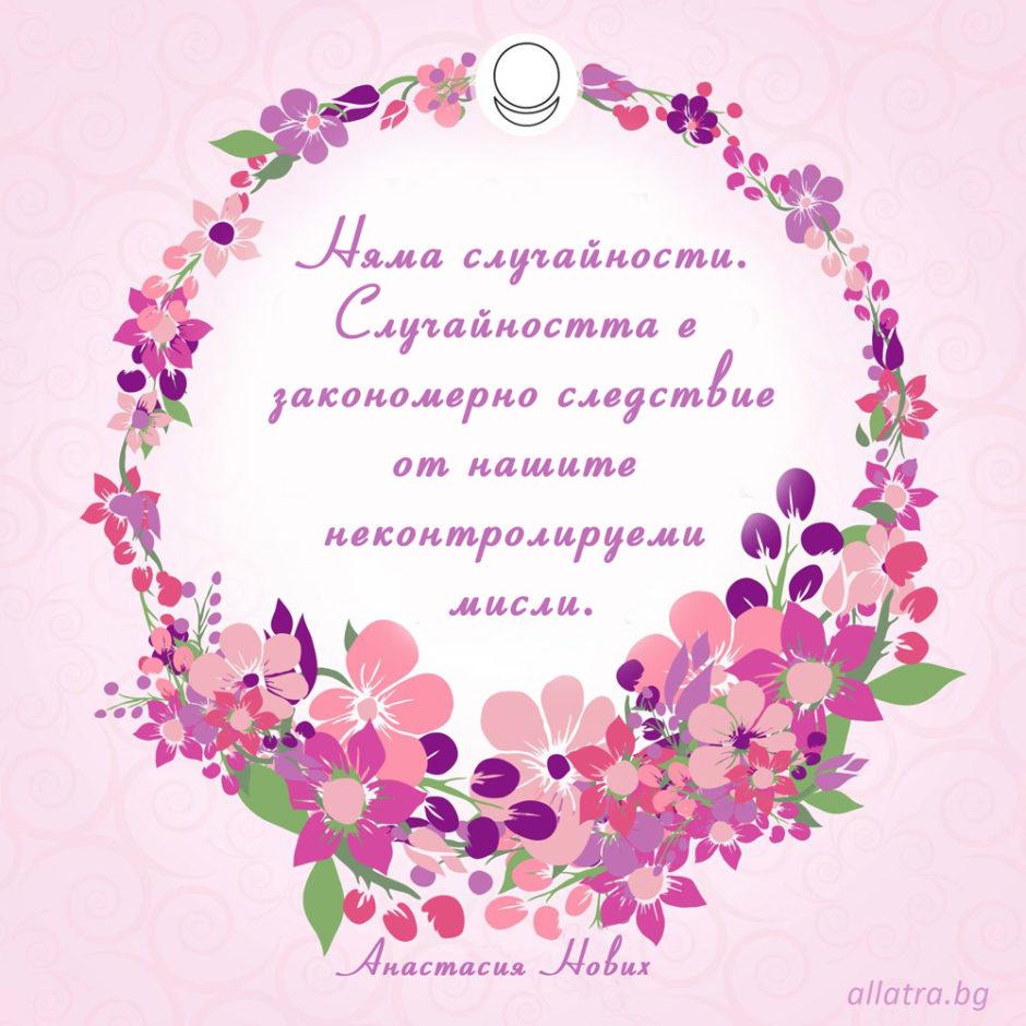 motivator_017_bg