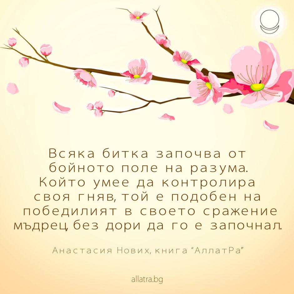 motivator_019_bg
