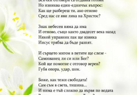 motivator_022_bg