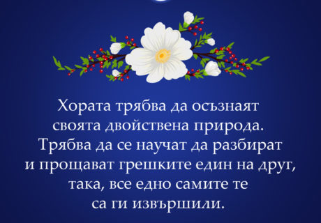 motivator_026_bg