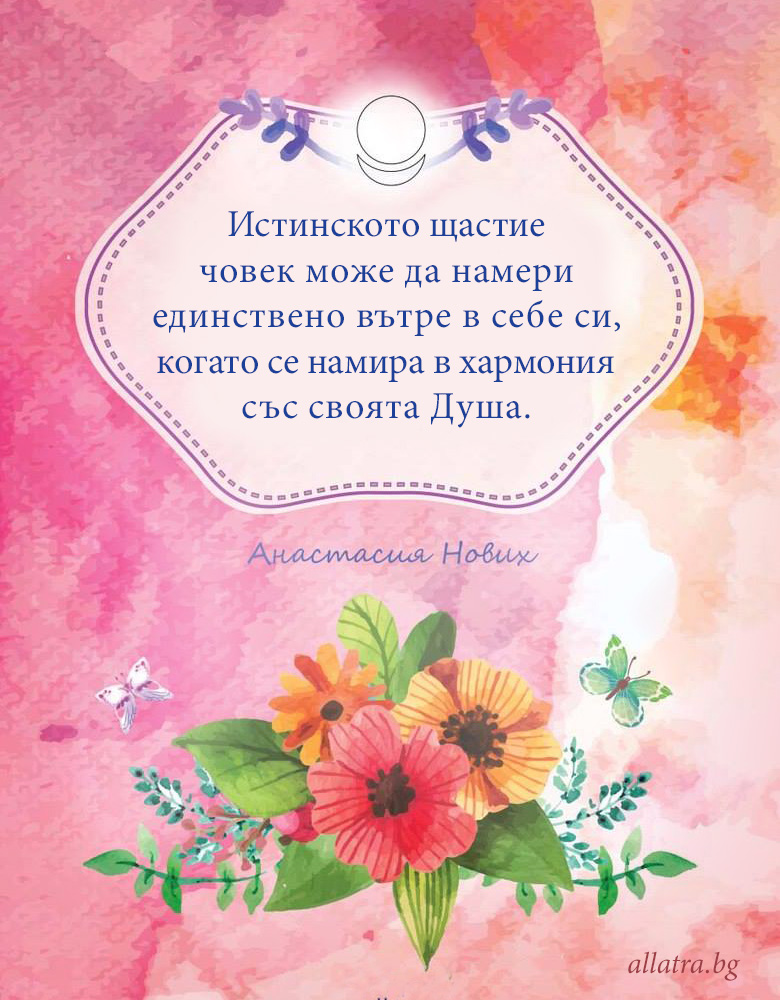 motivator_021_bg