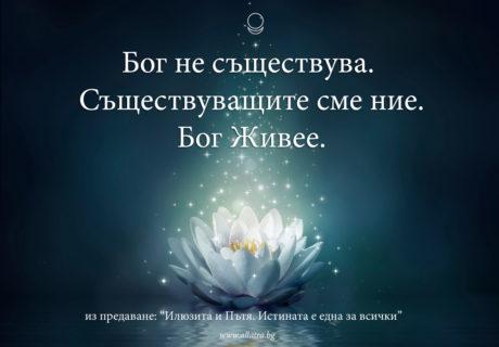 motivator_027_bg