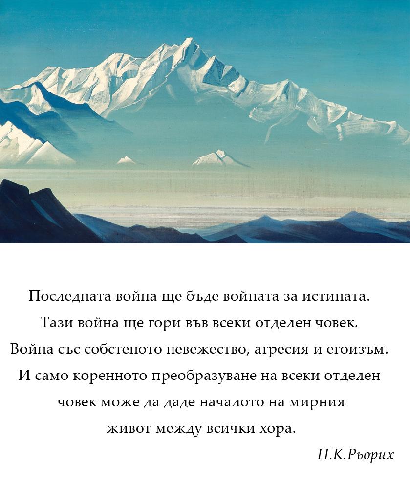 motivator_052_bg