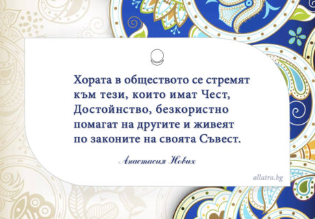 motivator_058_bg