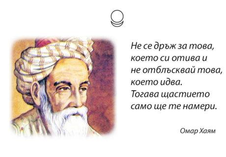 motivator_062_bg