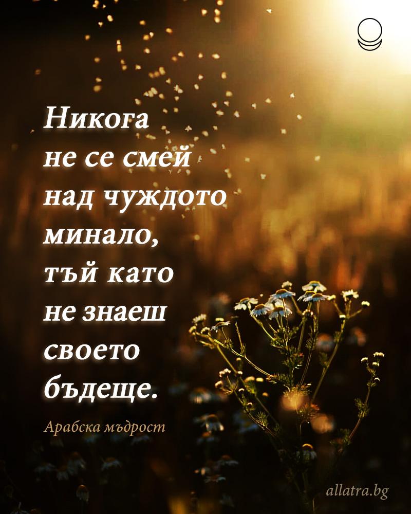 motivator_051_bg