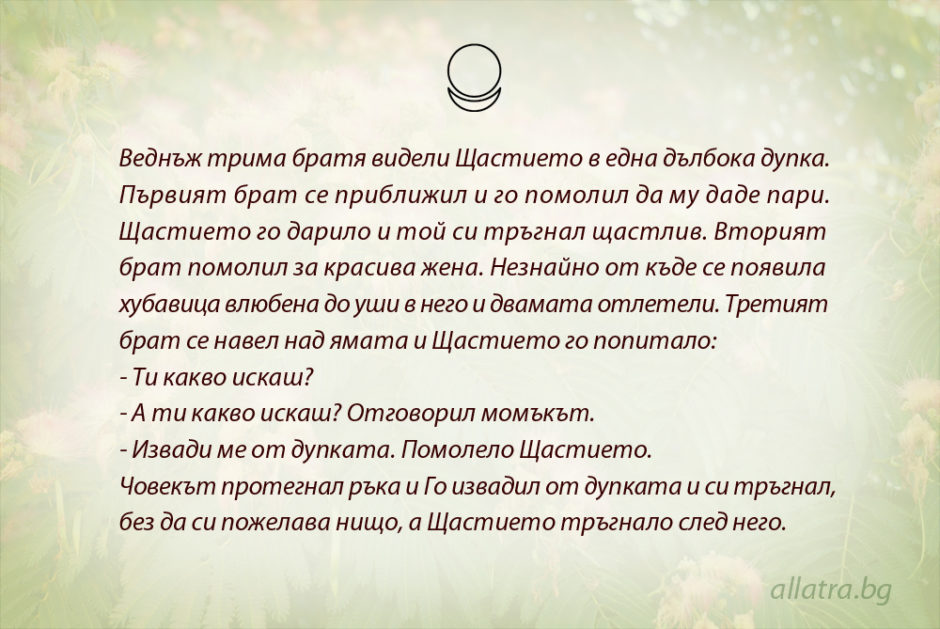 motivator_059_bg