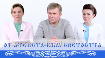 ateist-svqtost_sm