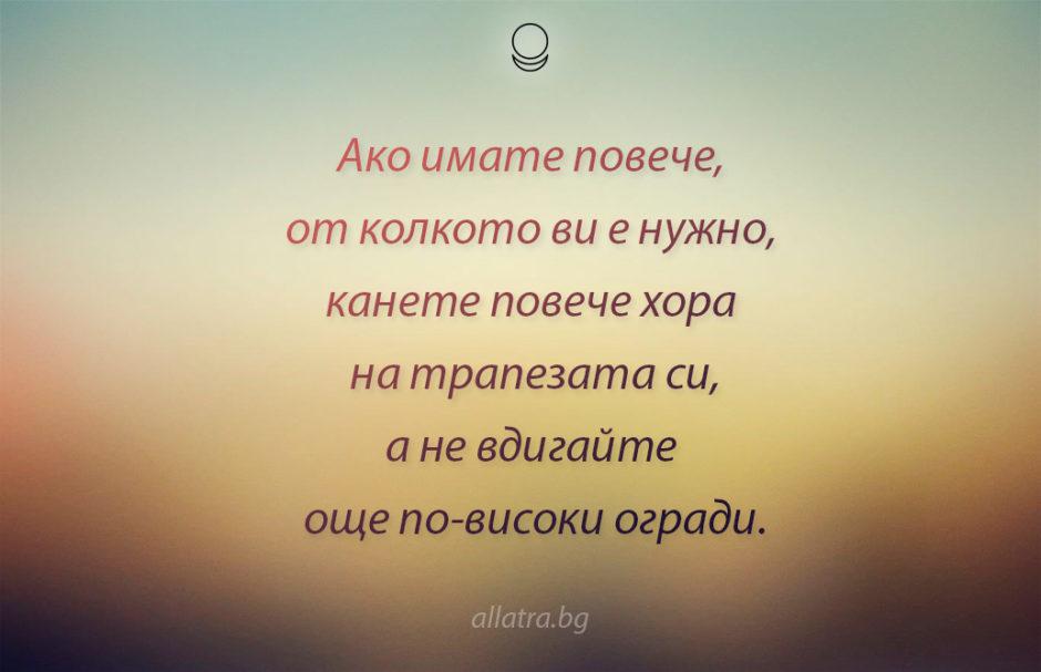 motivator_048_bg