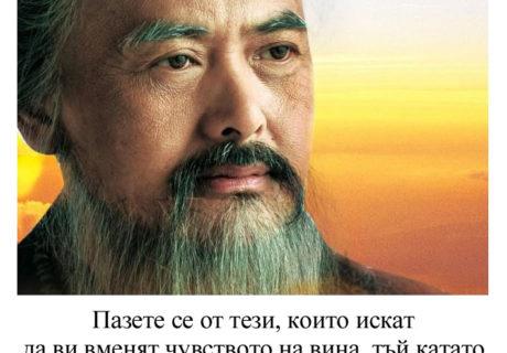 motivator_068_bg