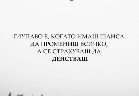 motivator_071_bg
