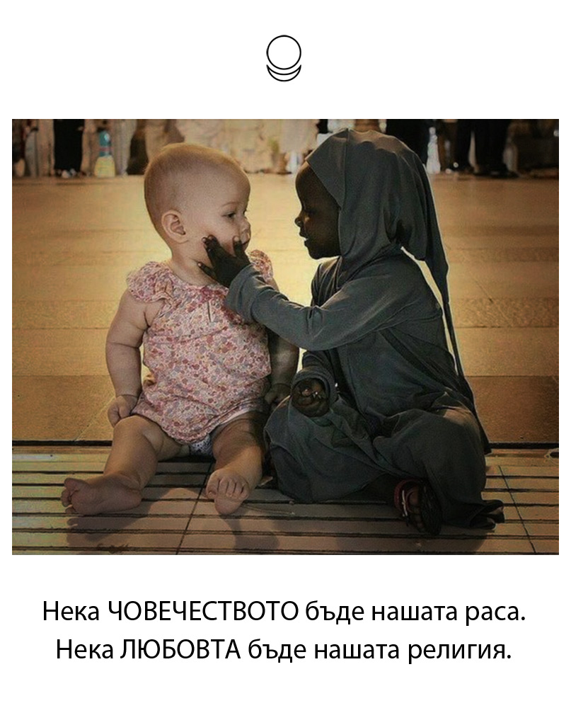 motivator_069_bg