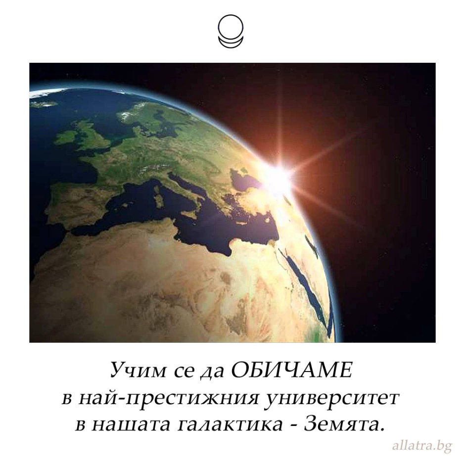 motivator_070_bg