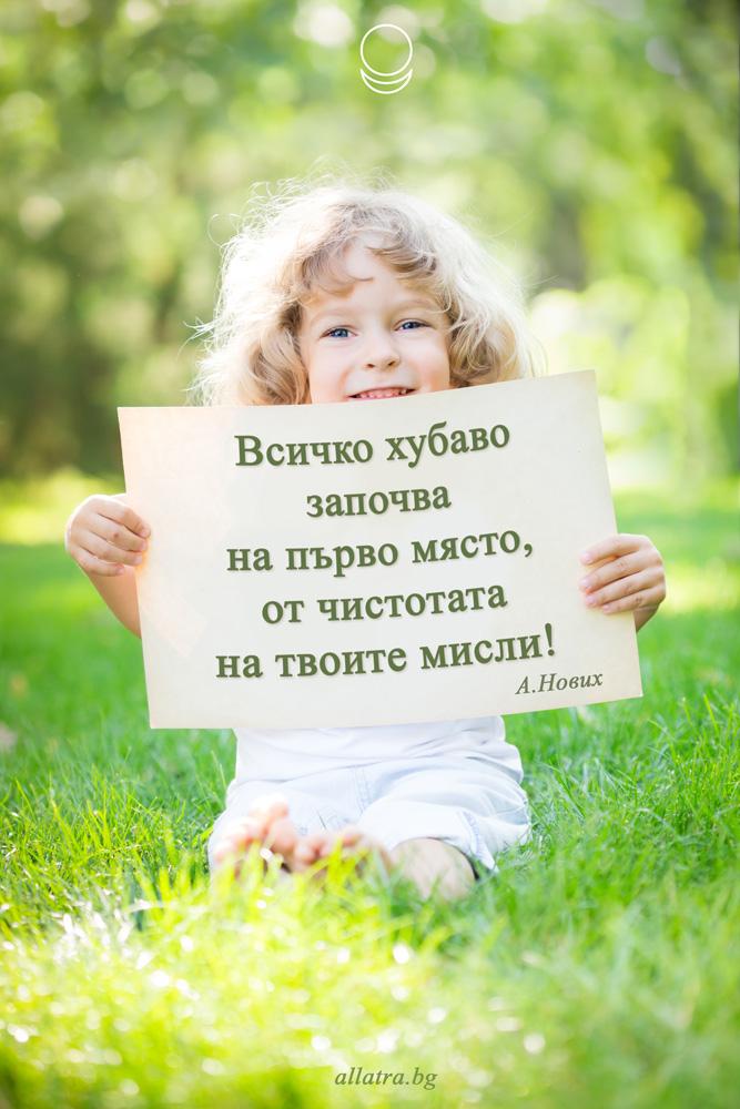 motivator_076_bg