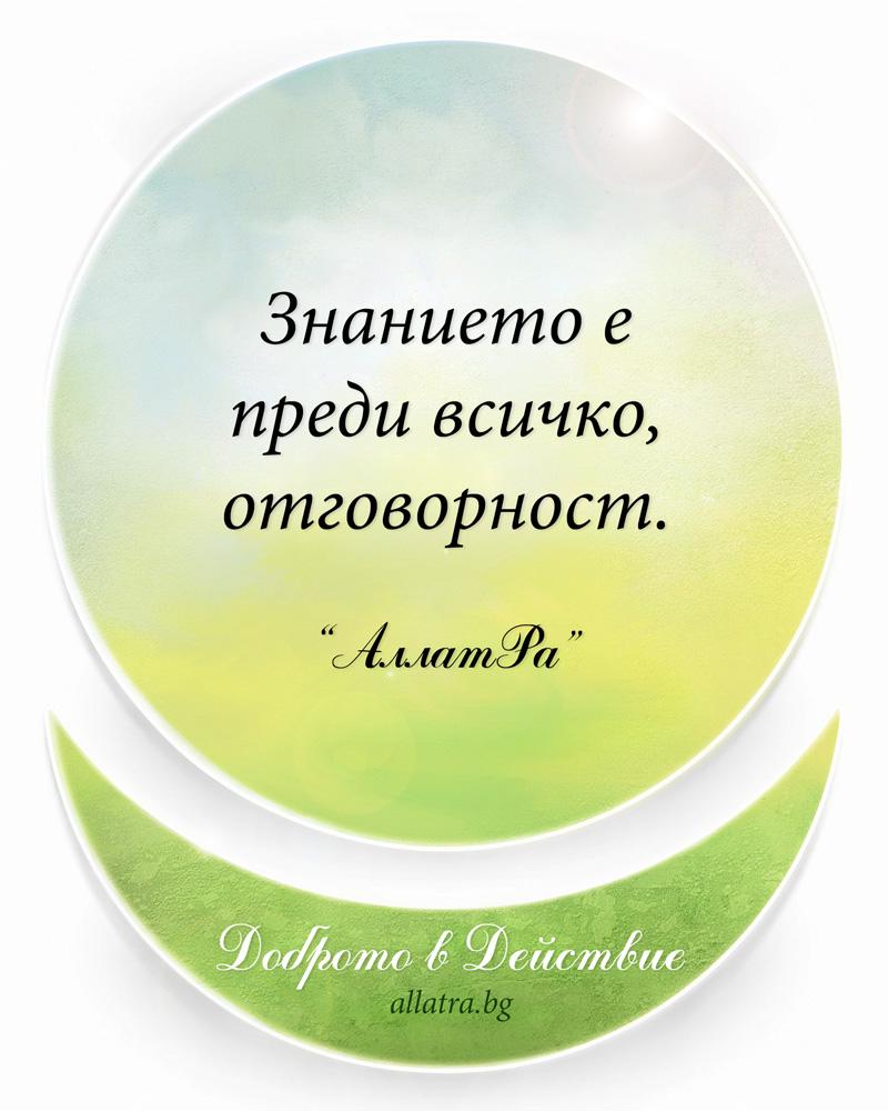 motivator_078_bg