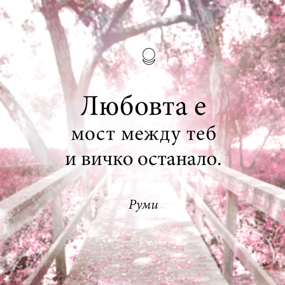 motivator_080_bg