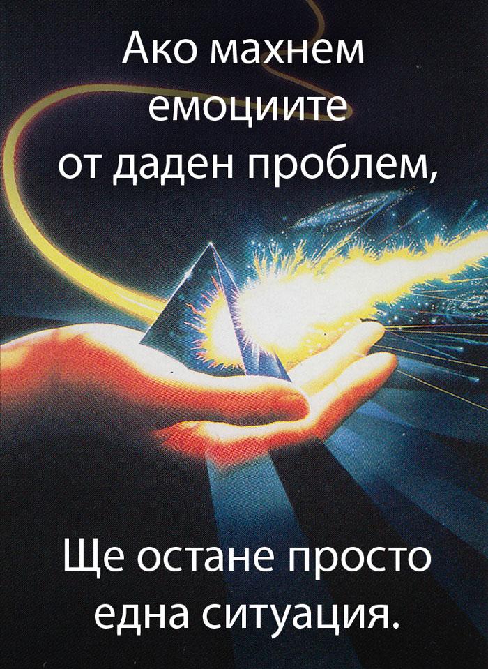 motivator_082_bg