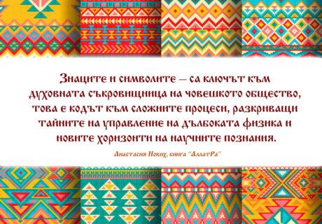 motivator_081_bg