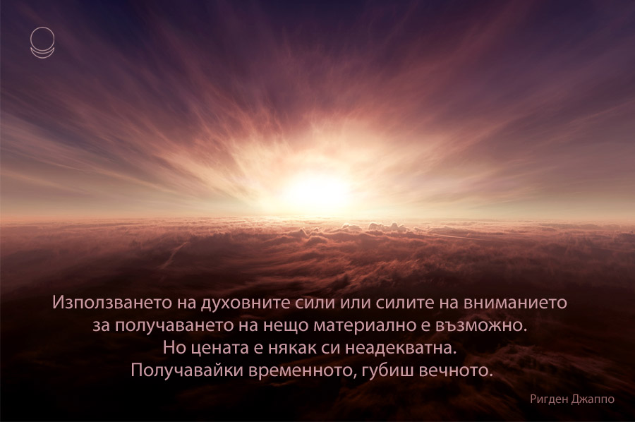 motivator_092_bg