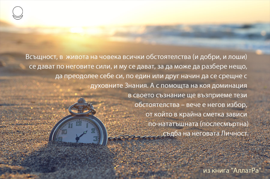 motivator_094_bg