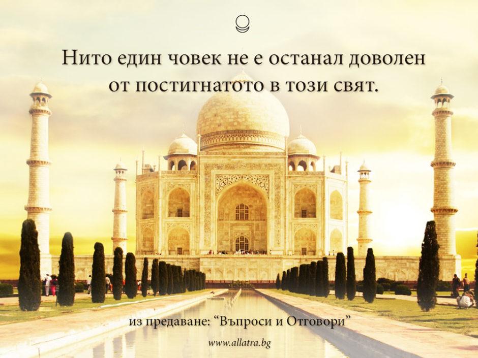 motivator_095_bg