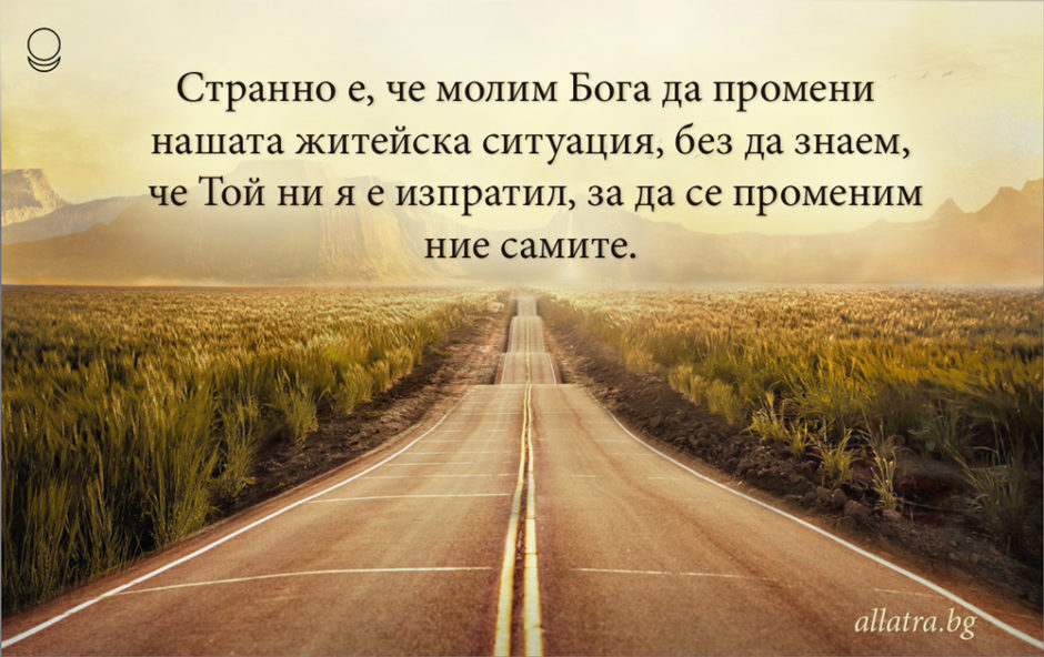 motivator_096_bg