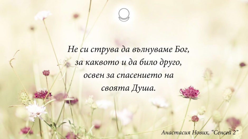 motivator_099_bg