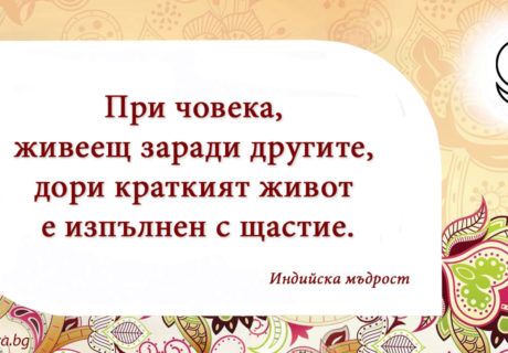 motivator_110