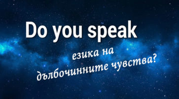 do_you_speak-cover