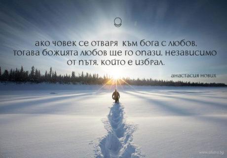 motivator_107