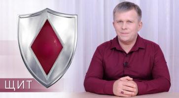 shield_sm